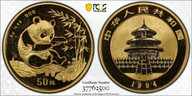 China - 1994 - 1/2 Ounce Gold Panda - 50 Yuan - Small Date - MS63