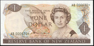 New Zealand - $1 - Star Note - Hardie - AB 000670* - Uncirculated