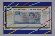 New Zealand - 1990 - $10 Commemorative Note - BBB Prefix - BBB000406