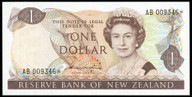 New Zealand - $1 Star Note - Hadie 'Type 2' -  AB 009346* - Uncirculated