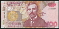 New Zealand - $100 - Brash - Second Prefix - Serial #11 - AA000011