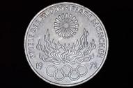 Germany - 1972 J - Ten Deutsche Mark - Olympic Games - KM135 - Unc (OM-A2987)