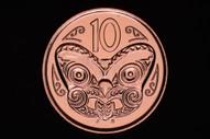 New Zealand - 2019 - Ten Cents - KM117a - Uncirculated