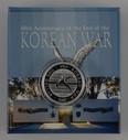 Australia - 2003 - Silver $1 Proof Coin - 1953 Korean War