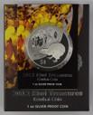 New Zealand - 2012 - Silver Dollar Proof Coin - Kiwi Treasures