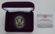 New Zealand - 2003 - Silver $5 Proof Coin - Anniversary Of The Coronation