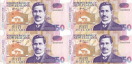 New Zealand - 1992 - $50 Uncut Block Of 4 - Paper Notes - AA Prefix