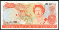 New Zealand - $5 Note - Hardie - JAA000016 - First Prefix