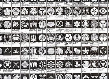 Japanese Crest Design Poster