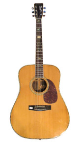 Jaggard Japanese Made Acoustic