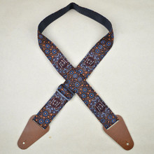 Aboriginal Art Guitar Strap - Water Collecting