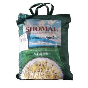 10 lb Premium Aged Basmati Rice , Green - Shomal