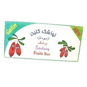 Barberry Fruit Bar (30gr) - Galin