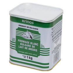 Bulgarian White Brined Sheep's Milk Cheese (2 lb) - Krinos
