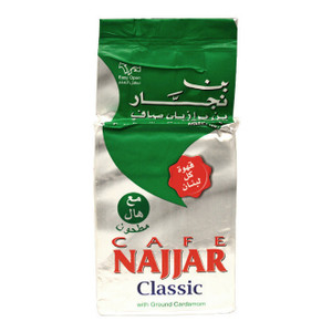 Coffee Classic with Cardamom 200 gr - Najjar