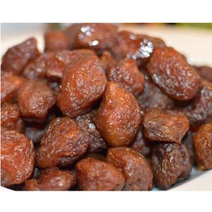 Dried Plums (Prune Plum) (Aloo Bokhara) (1/2 lb)
