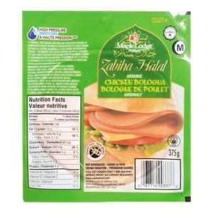 Halal Chicken Bologna (375g) - Zabiha