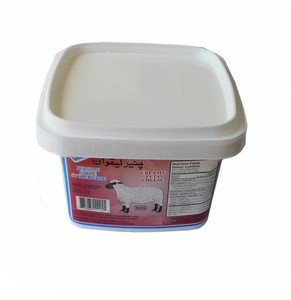 Lighvan Feta Cheese - Light Fat Cheese 1Kg