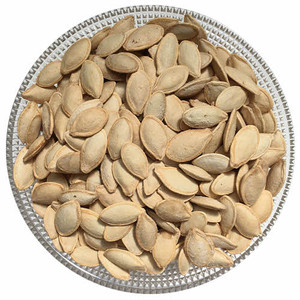 Roasted Salted Pumpkin Seeds 1/2 lb