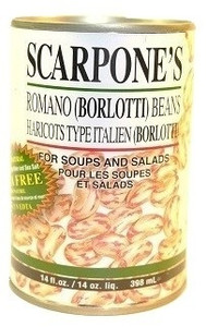Romano (Borlotti) Beans 396gr