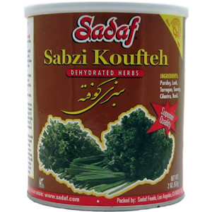 Sabzi Koofteh - Dried Herbs Mix SDF 2 oz.