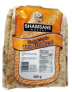 Thin Flat Bread (Markook) - SHAMSANE Bakery