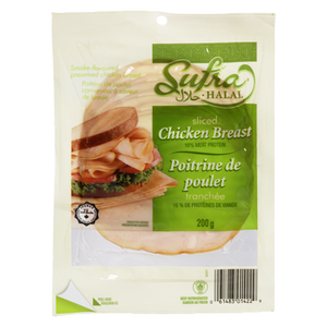 Smoked Chicken Breast (200g) - SUFRA HALAL