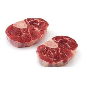 Halal Bone-in Beef shanks 1kg
