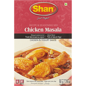 Chicken Curry Mix (Chicken Masala) (50 g)- Shan