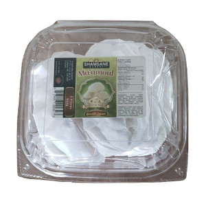 Pistachios Ma'amoul (Cookies) (5 Pcs - 325 gr) - Shamsane Bakery