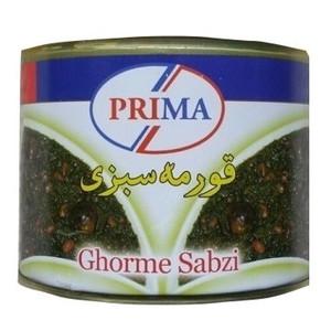 Ghormeh Sabzi Stew (500 gr) - Prima