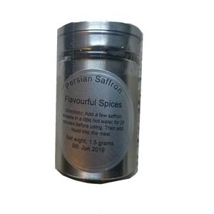 Saffron 1.5gr - Flavourful Spices