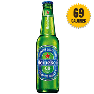 Beer Alcohol Free Bottles 330 ml - Heineken