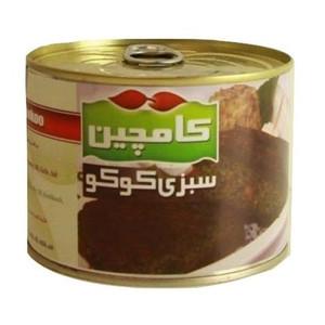 Mix Vegetables for Kookoo (Sabzi Kookoo) (480 gr) - Kamchin