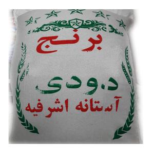 Smoked Tarom Hashemi Rice - Grade 1 (1kg)