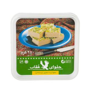 Halva Pistachios ( Halva - Tahini with pistachio ) (250 g) - Oghab