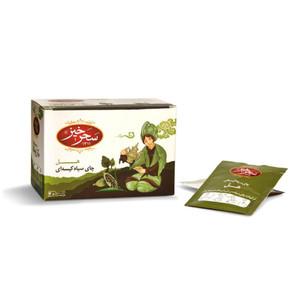 Cardamom Black Tea Bag 20 Envelope - Sahar Khiz