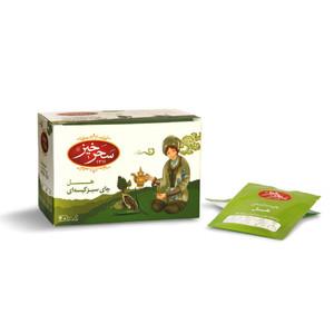 Cardamom Green Tea Bag 20 Envelope - Sahar Khiz