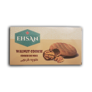 Walnut Cookie 4 Pcs - Ehsan
