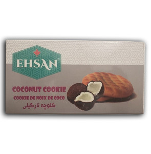 Coconut Cookie 4 Pcs - Ehsan