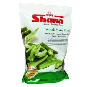 Frozen Baby Okra  (300 gr) - Shana