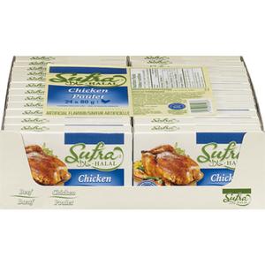 Halal Beef Cubes (80 g) - Sufra