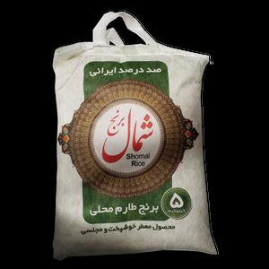 Tarom Rice Grade1 Shomal  (10lb)