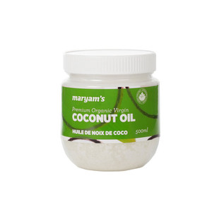 Organic Non-GMO Refined Coconut Oil 500ml - Maryam