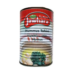 Hummus Tahini 400gr - Jawhara