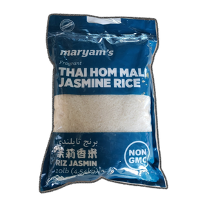 Fragrant Thai Hom Mali Jasmine Rice 10lb - Maryam