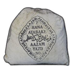 Hana Atabake Aazam Yazd 500g
