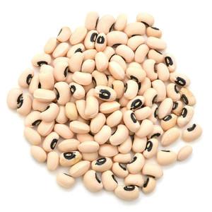 Blackeye Beans 454gr