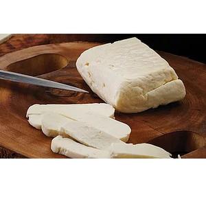 Haloumi Mediterranean Cheese ~350gr - Chinook Cheese
