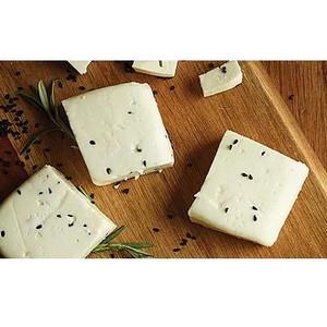 Nabulsi Mediterranean Cheese ~450gr - Chinook Cheese